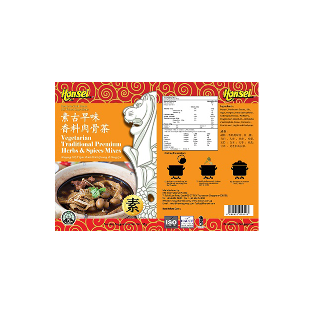 Honsei Instant Spice & Herb Vegetable Soup Powder