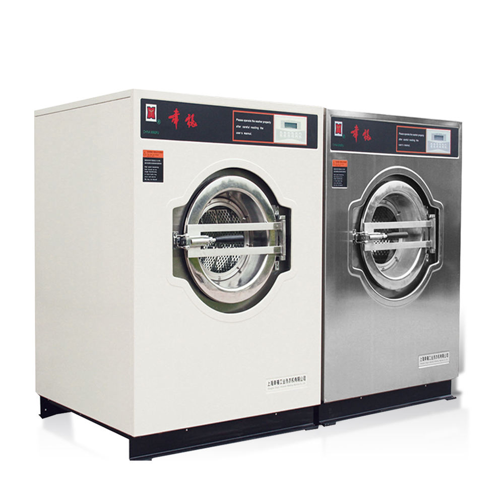 20kg 15kg 10 kg mini comercial coin laundry washing machine