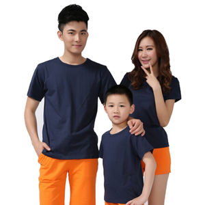 Famille match coton chine exportation vêtements