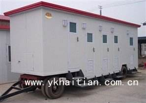 Moving Container House For Living