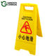 Customized Yellow Caution Wet Floor Sign/plastic Warning Sign Wholesale