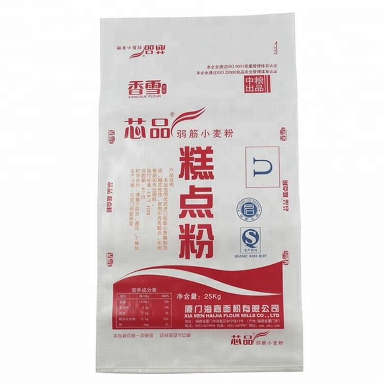 50kg white color pp woven bag for grain flour wheat rice corn