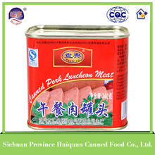 2014 New Style canned meat premium ham luncheon meat