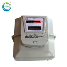 Steel Case IC Card Prepayment Gas Meter small gas meter