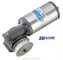 60w brushless dc open motors sale