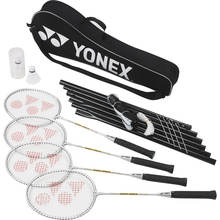 Fashion Style badminton rackets lowest price