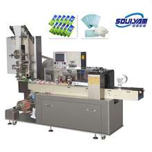 JBK-260 Full Automatic Wet Tissues Packing Machine/ Wipes Machine Production Line
