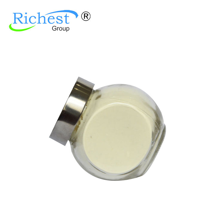 High quality of china Rubber Accelerator TMTM (TS) CAS#97-74-5