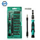 New Version Magnetic Precision Screwdriver Set 54 Driver Bit Kit for Mobile Phone Repair Tool Kit