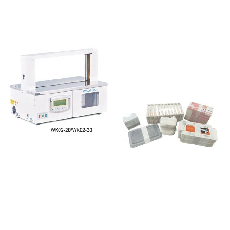 Table top banding machine/ tape strapping machine/ stripper box packing machine