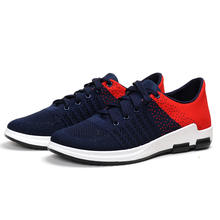 New model cheap price free sample men's fashion male sport shoes