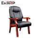 Wholesale conference wooden office chair with armrest