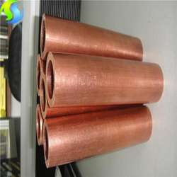 Multifunctional C14500 copper pipe