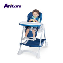 Hot sale blue plastic compact child folding adjustable feeding table high chair for baby