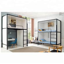Custom made metal type high quality school dormitory bedroom furniture