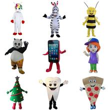 commercial mascot costume, custom animal mascot for adult MC-07