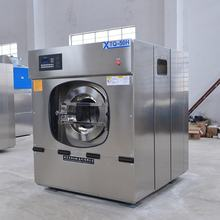 Professional industrial laundry washing machine manufacturer
