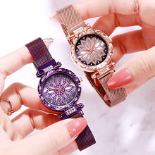 ST 247  Luxury Rose Gold Mesh Band Magnet Buckle Starry Sky Women Bracelet Watch montre female 2019 Best Ladies Wrist Watches