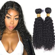 Can be dyed High quality deep wave human hair weave bundles