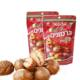 Healthy Snacks vacuum packed cooked chestnuts