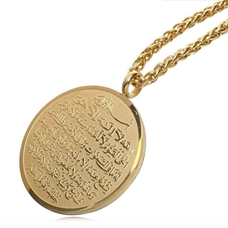 Minimalist Jewelry Gothic Necklace Mantra Message Islam Stainless Steel 18k Gold silver Muslim Arabic Pendant Necklace