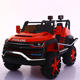 Chinese cheap four wheel electric car for big kids ride on/children four wheeled plastic car