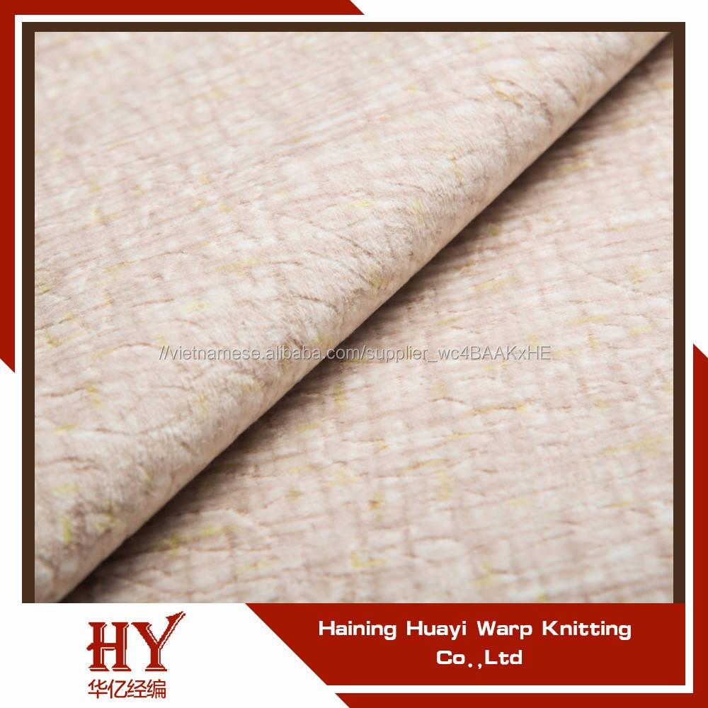 Velvet dăm phù hợp với tùy chỉnh tự động bọc nội thất sân vườn vải