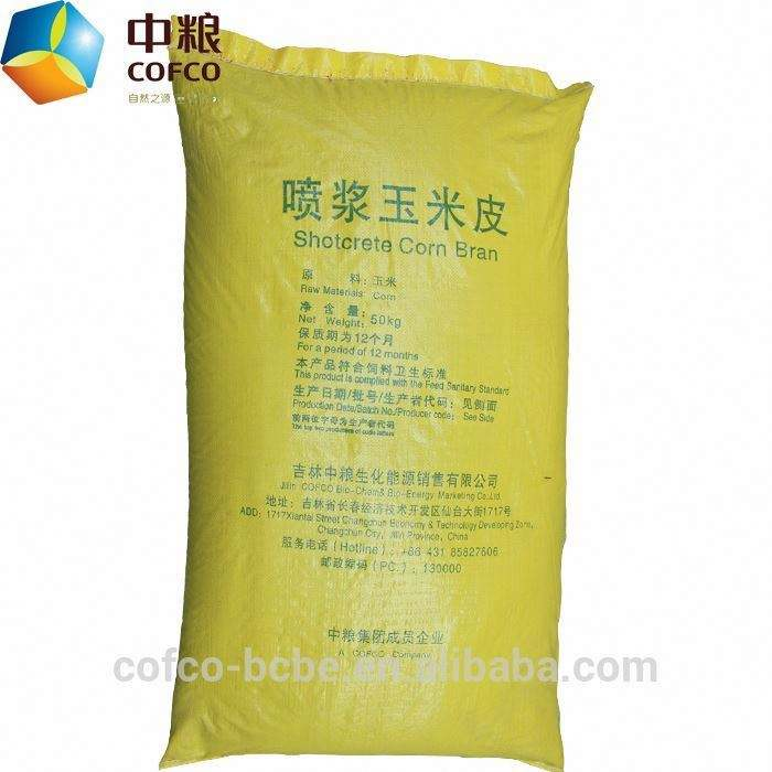 Animal Feed Price Wholesale Poultry Maize Animal Chicken Corn Gluten Meal Feed