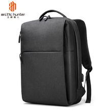 "ARCTIC HUNTER Men's multi-function business backpack large-capacity backpack trend college student 15.6""  computer bag mochila"