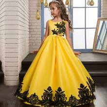 Elegant Princess Rosplay Frocks Kid Dress Party Dress Factory Wholesale SMR018