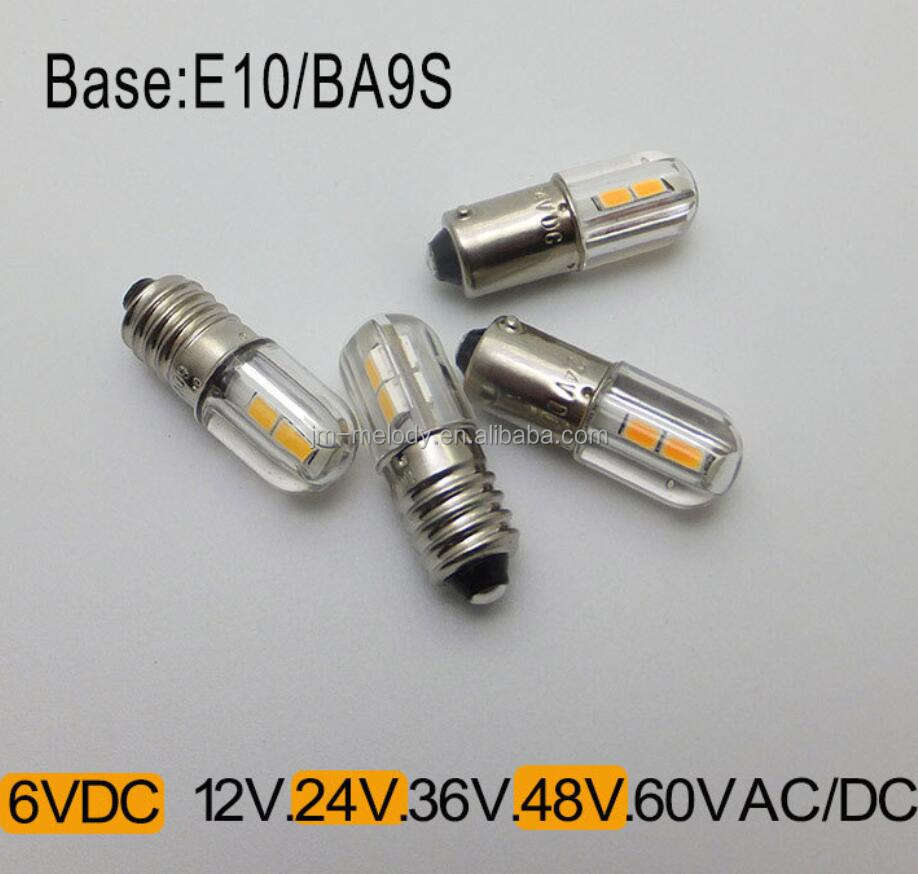 5PCS  Low power consumption E10 LED Screw Base Indicator Bulb DC Light Bulb =BSC
