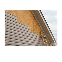 Vinyl Cladding Outside Siding