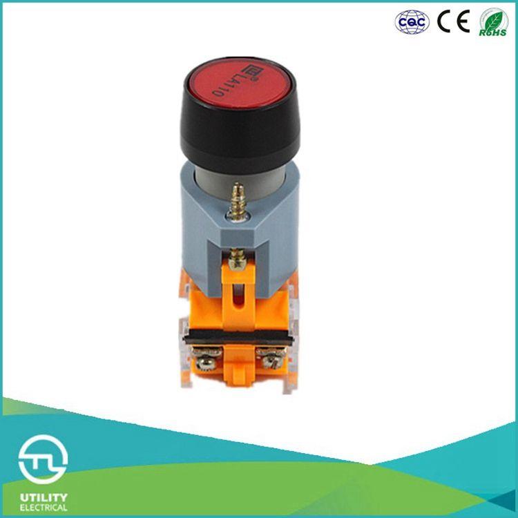 UTL Última Chino Productos Impermeables Ascensor Push <span class=keywords><strong>Botón</strong></span> Interruptor de Membrana