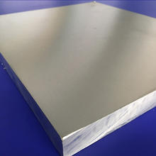 Custom Cutting 7075 T351 T651 T751 Aluminum Plate With Best Quality And Price