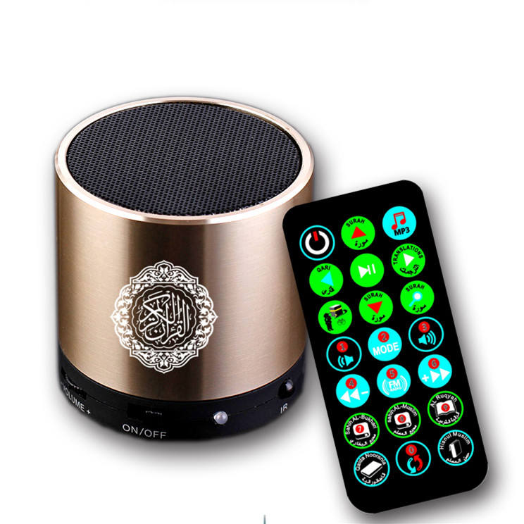 Sudais suci al quran quran mp3 download gratis mini speaker SQ200