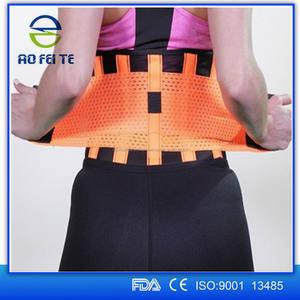 Melhor venda Alibaba expressar alívio da dor da cintura cinto de suporte lombar feito china