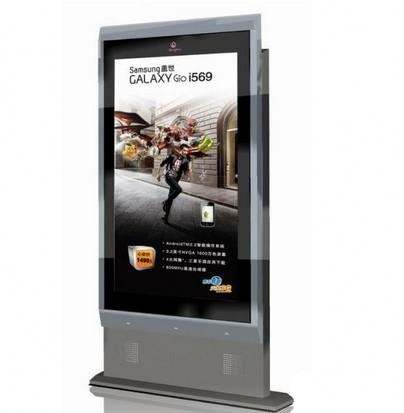 Hoge Helderheid floor stand lcd Reclame outdoor digital signage billboard
