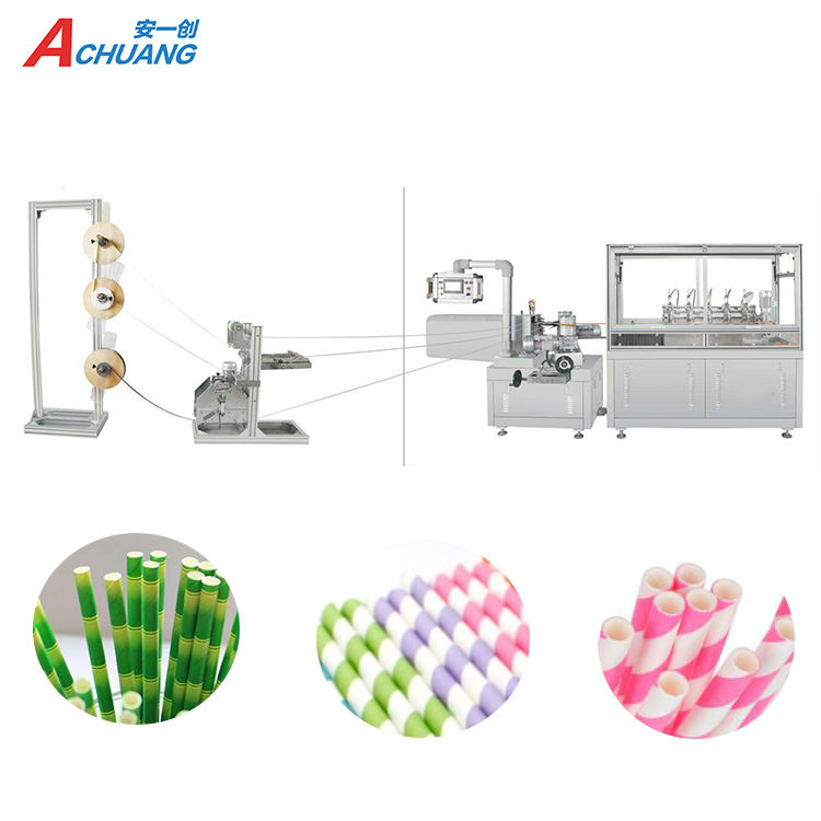 New popular widely used high speed automatic paper drinking straw making machine
