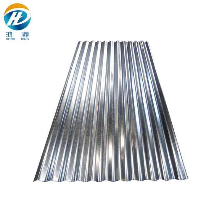 2020 new construction building material/metal raw materials roofing sheet prices