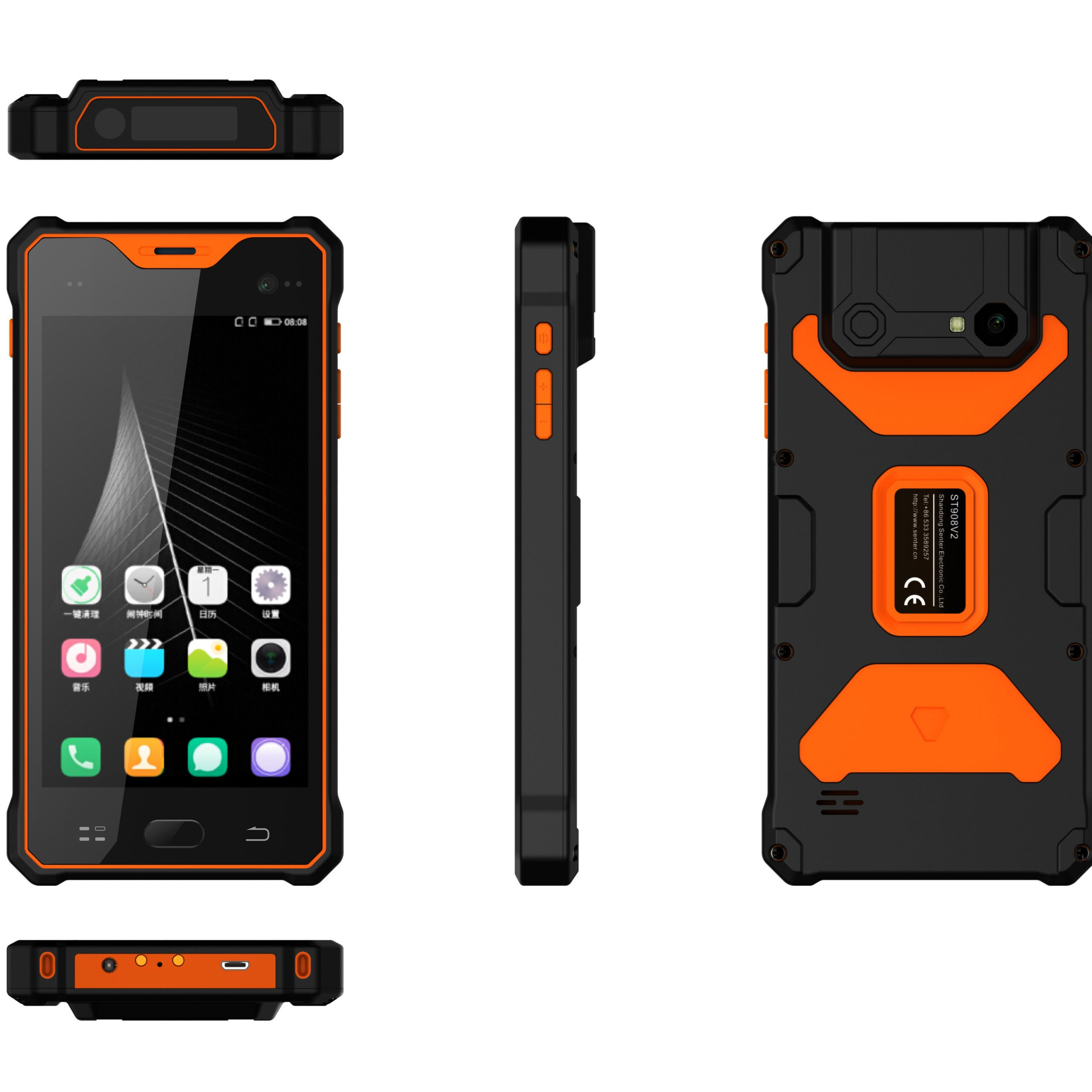 S917V2 Android 8.1 Industrie PDA