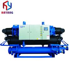High stability milk industrial water cooler chiller