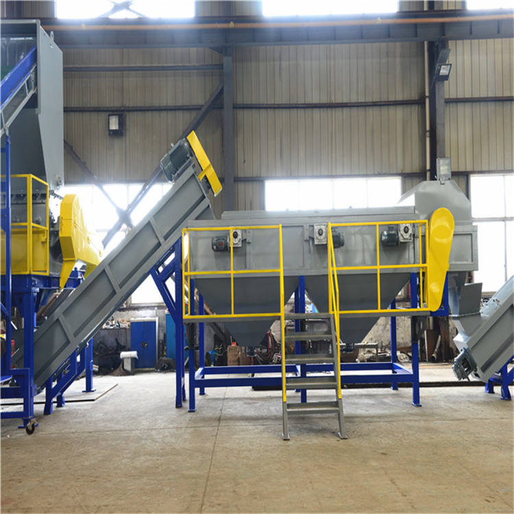 plastic pp pe hard material crushing washing machinery for recycling