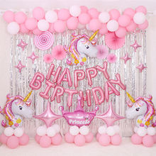Cute Unicorn Balloons Set Birthday Party Decorations Kids Unicorn Party Favors Letter Foil Ballon Event