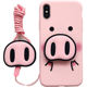 Lovely Phone Cover 3D Piggy kickstand Stand Holder Silicon Case for iPhone X XSMAX