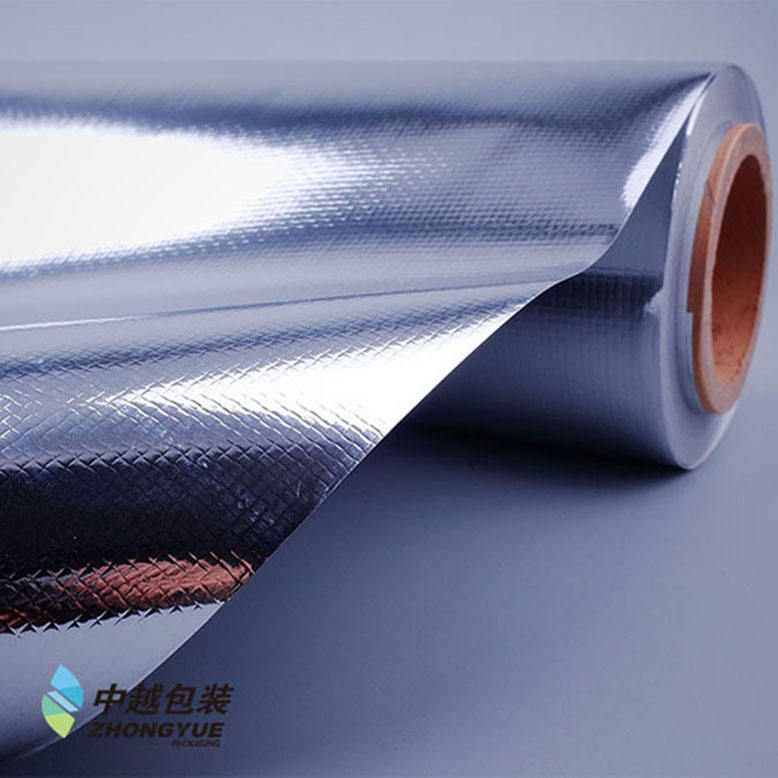 Double-sided reflective aluminum foil insulation roll materials