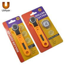 Amazon Hot Sell 28mm Rotary Cutter with rotary cutter blade 28mm