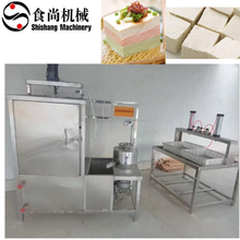 Eeasy to operate soybean milk maker soymilk machine tofu making machine