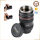 Novelty Gifts Items of Caniam 24-70mm Camera Lens Stainless Steel Coffee Mug Twistable