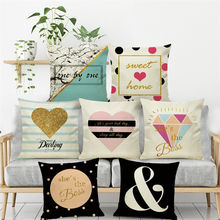 Funny Quote Fun Saying Decorative Home Decor Sofa Couch Desk Chair Bedroom Car Humor Joke Cool Birthday Gift Pillow Case