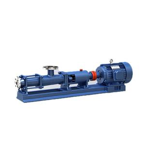 Good price mini mono helical grease single screw pump for chemical food